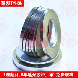 泰泓直销TH065S65不透光不导电亮银龙遮光亮银膜.