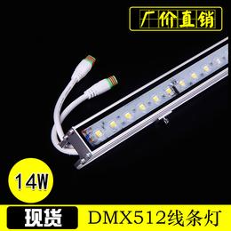 LED线条灯厂家LED洗墙灯LED投光灯LED护栏管光特灯饰