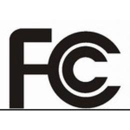 供应CE、FCC认证办理<em>手机充电器</em><em>的</em>CE、FCC认证