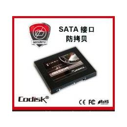 工业控制qy8千亿国际加密ssd固态硬盘(硬件加密防拷贝)