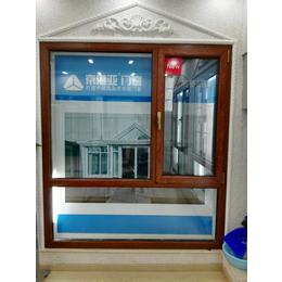 订制亚铝型材断桥铝门窗