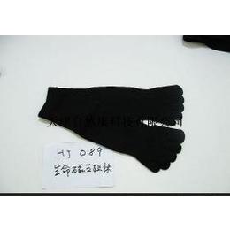 天津服装加工厂供应袜远红外五指袜托玛琳磁疗袜自发热