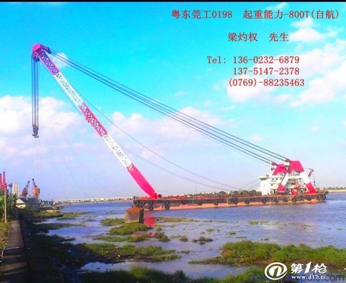 供应承接起重船浮吊吊装设备大件钢结构安装吊装业务图片