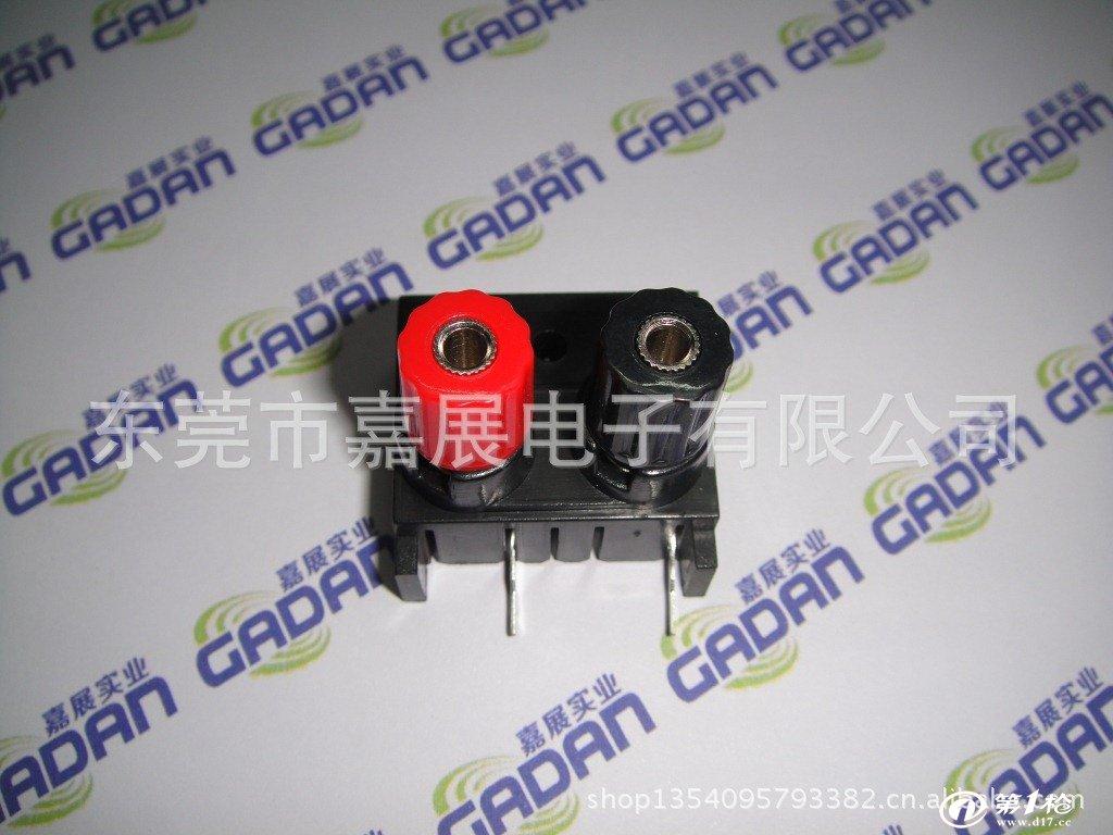【a221】2p喇叭端子/旋钮端子/接线柱/音响配件/功放配件