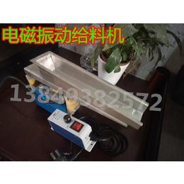 GZV1型电磁给料机-微型电磁给料机-不锈钢GZV1型喂料机