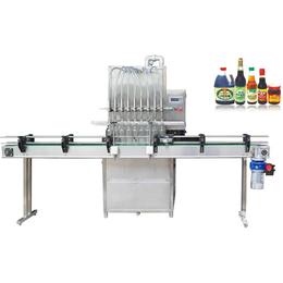半自动管道防冻液容积式灌装机c误差小防冻液母液高速灌装机R