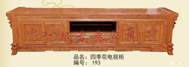 厂价批发中式红木古典家具刺猬紫檀四抽电视柜