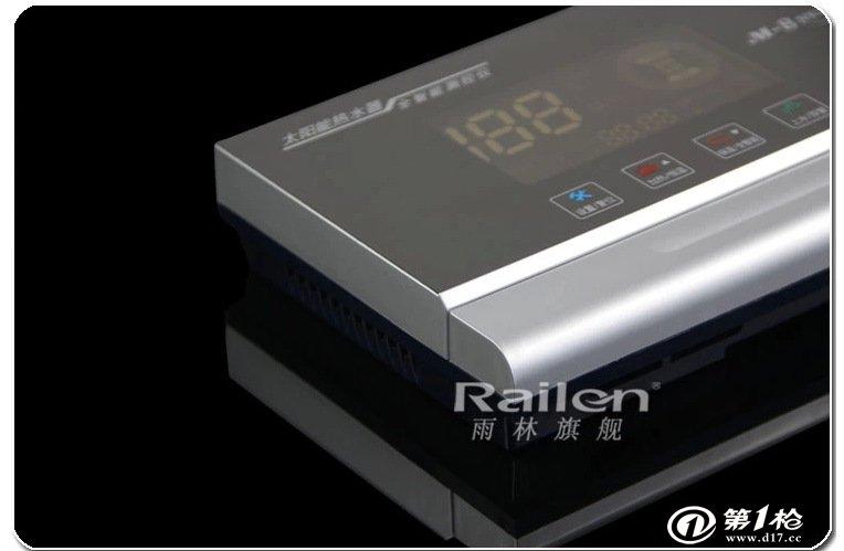 雨林 太阳能控制器仪表m-8new