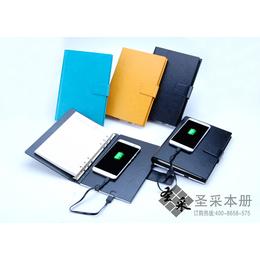 商务创意多功能笔记本移动电源带充电宝记事本礼品订制LOGO