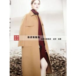 一二线品牌折扣女装品牌服装加盟一月回本