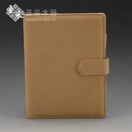 A5商务办公可定制活页记事本创意皮面可充电移动电源笔记本