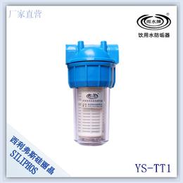 雨水牌饮用水防垢器前置过滤器YS-TT1