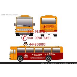 上海供应车身贴喷绘/上海车身贴喷绘/上海车身贴喷绘价格