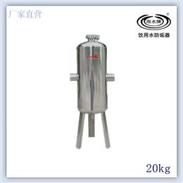 雨水牌不锈钢硅磷晶加药罐  根据用户定制尺寸