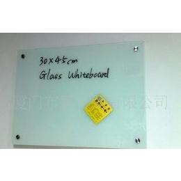 <em>彩色玻璃</em>白板