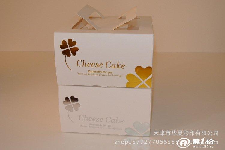 天津 食品纸盒 礼品纸盒 北京食品纸盒 精品纸盒 直销精品包装盒