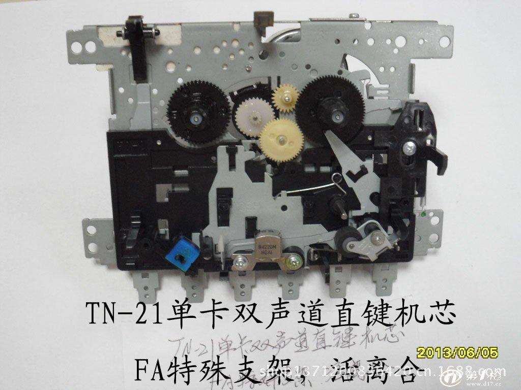 tn-21单卡单声道 复读机机芯 收录机机芯