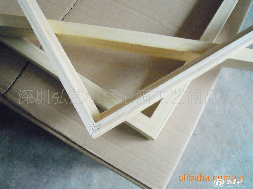 松木相框,天然色实木相框,原木色装饰画框 清漆木质相框加工