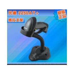 MINDEO民德 MD2250AT+plus 激光条码扫描枪 超市快递单扫描器