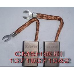 供应碳刷 摩根电机碳刷CM3H CM3H电刷的作用