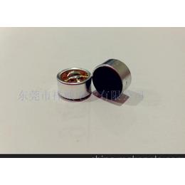 9750单指向电容咪芯、9.7单指向咪头、9750电容咪芯