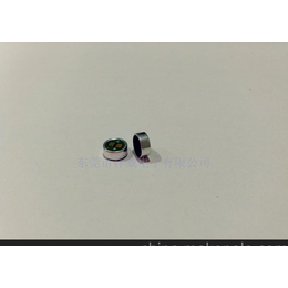 4011焊点式抗干扰咪头、4011焊点式咪头