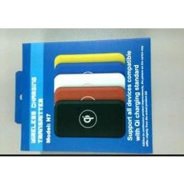N7<em>无线</em>充电器 QI标准<em>手机充电器</em>