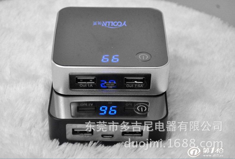 yl-e01移动电源通用型充电宝