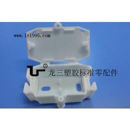东莞龙三供应410双绝缘端子接线盒环保阻燃产品