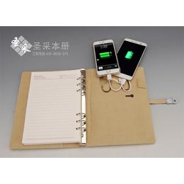 带U盘充电记事本创意商务活页笔记本U盘移动电源记事本套装