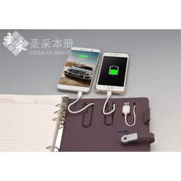 广东专业定制U盘移动电源笔记本办公学生用品可充电的记事本