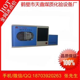 国产煤质分析仪-量热仪-测硫仪