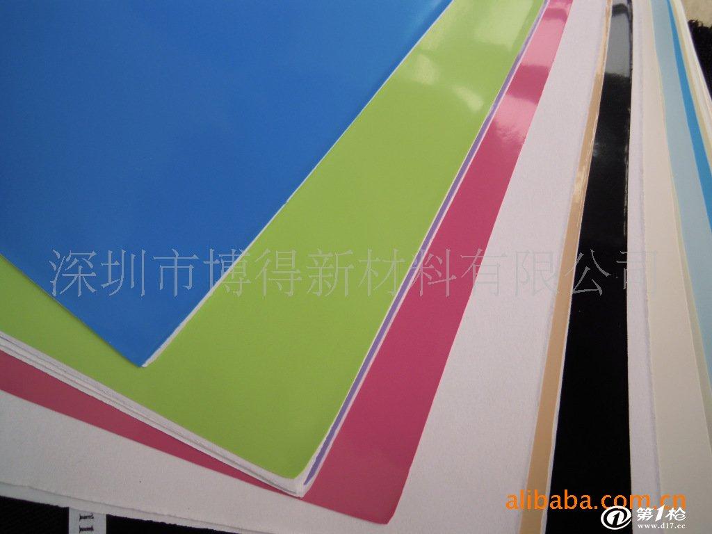 生产pvc软膜天花装饰材料