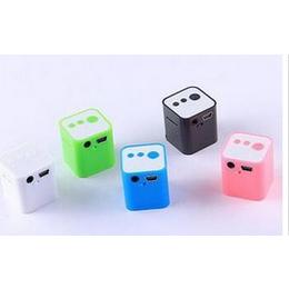 立体小方块MP3 无屏插卡播放器卡通可爱迷你MP3学生运动