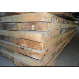 厂家批发进口俄罗斯樟子松原木 樟子松方木0.031×0.081×3m板材