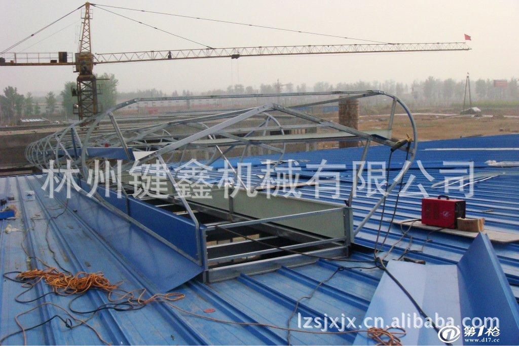 屋面电动排烟天窗图片