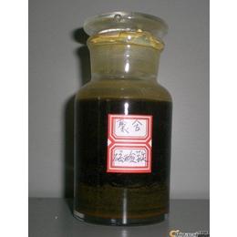 东莞聚合硫酸铁批发价格出售 大量从优