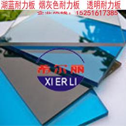 汉中供应PC耐力板片材卷材各种颜色可定做