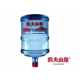 茶亭前生活区农夫山泉桶装水订水电话