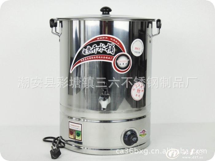 58l豪华型不锈钢电热开水桶/开水器/烧水桶/开水机!