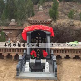 石雕简约大方墓碑来图加工定做