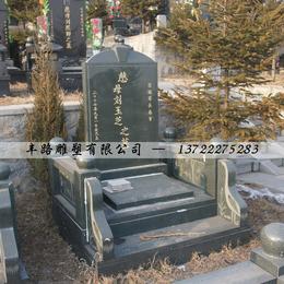 花岗岩家族墓碑 坟头墓碑 可来图定制