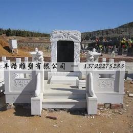 大理石汉白玉雕刻大型家族套墓碑