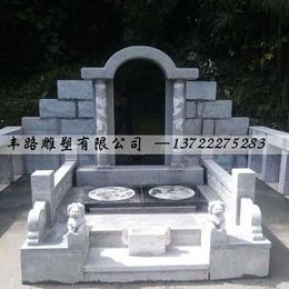 石雕墓碑样式图片 墓碑价格 定做墓碑