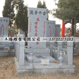 石雕山西黑艺术墓碑 十字架墓碑 人物墓碑