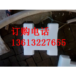 河南省郑州市水泥护坡砌块模具
