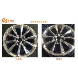 漳州轮毂修理、星恒成(优质商家)、轮毂修理费用