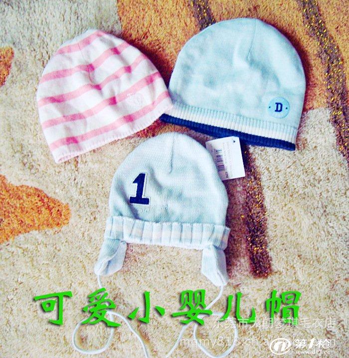 时尚可爱儿童婴儿帽批发 低价批发 针织婴儿帽子 行家拿货周