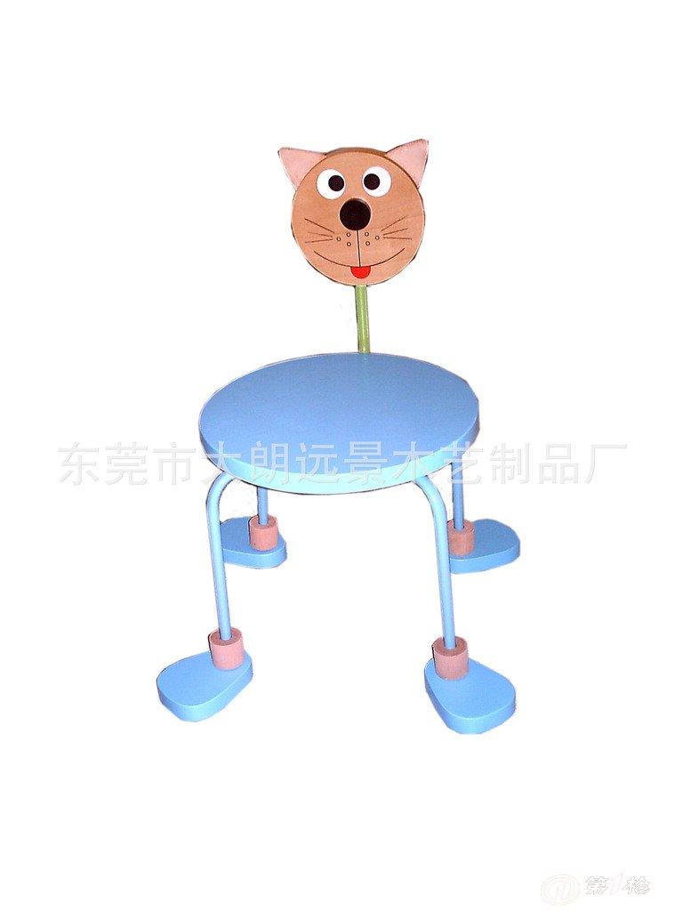 动物卡通造型儿童凳子椅子