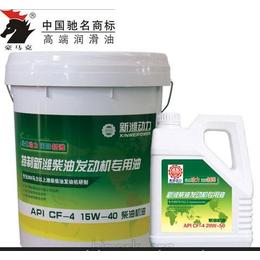新潍动力专为潍柴发动动机研制为潍柴提供更好的润滑保护
